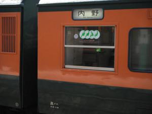 Dscf4051_mini