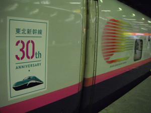 Dscf4070_mini
