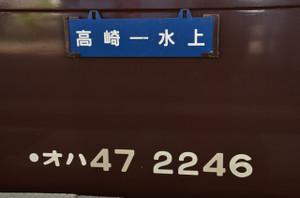 Dsc_8271_mini