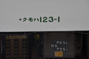 Dsc_3597_mini
