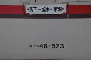 Dsc_5211_mini