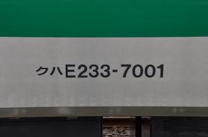 Dsc_9240_mini