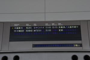 Dsc_9308_mini
