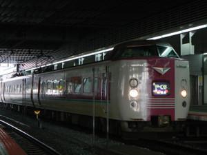 Dscn1235_mini