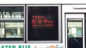 20140118_103327_mini