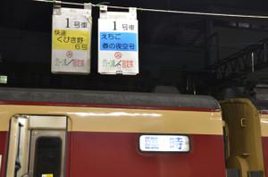 Dsc_4241_mini