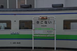 Dsc_6252_mini