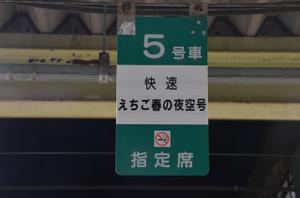 Dsc_7656_mini