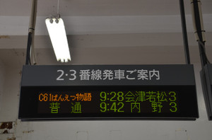 Dsc_7182_mini