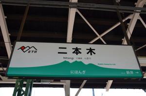 Dsc_7578_mini