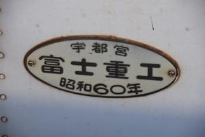 Dsc_7375_mini