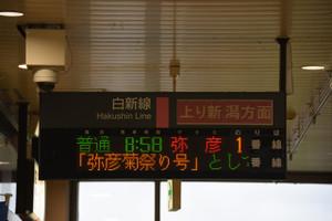 Dsc_9532_mini