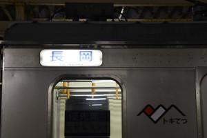 Dsc_0925_mini