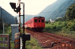DCDC-00093