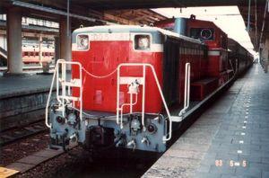 DLDD51-00087