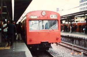 EC103-00060