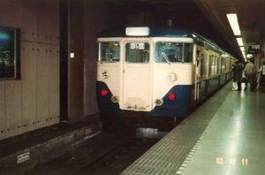 EC113-00058
