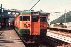 EC115-00016