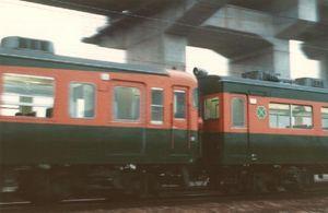 EC165-00010