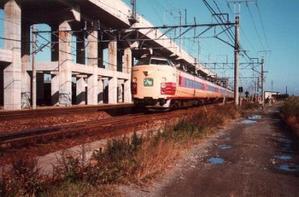 EC183-00030_1