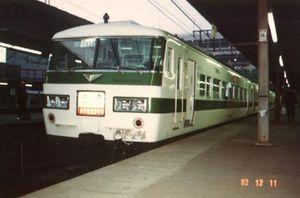 EC185-00053