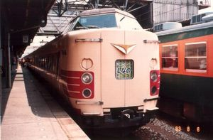 EC381-00091