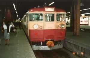 EC455-00108