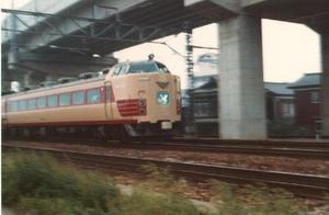 EC485-00005_2