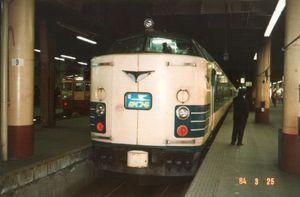 EC583-00107