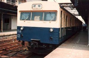 EC83-00092