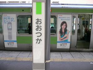 P1030053_1