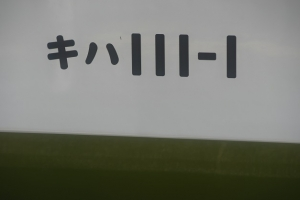 Dsc_2002____mini