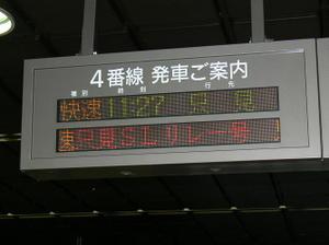 P10001421