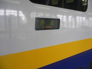 P10001811
