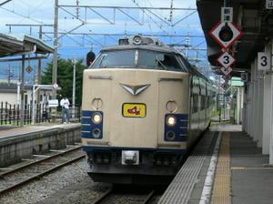 P10005701