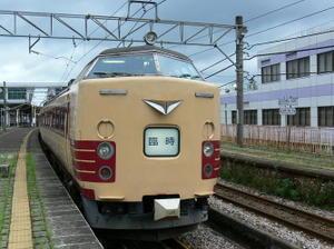 P10007231