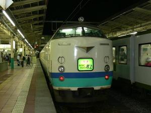 P10008181