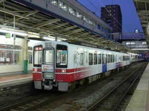P10100811