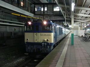 P10100851