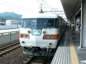 P10102811