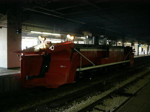 P10103881