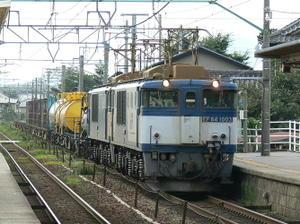 P10200811