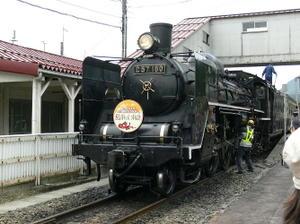 P10201231