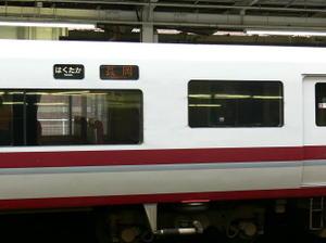 P10207401