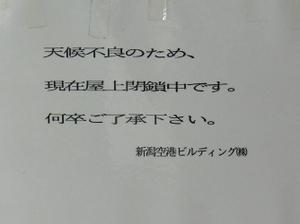 P10207651