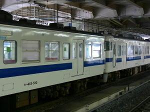 P10209461