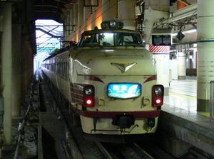 P10209581