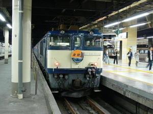 P10209701