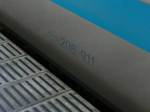 P10209831