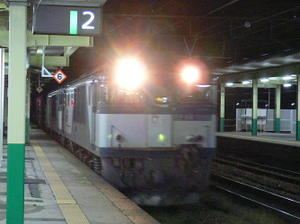 P10302111